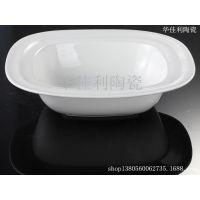热销高档酒店陶瓷餐具批发饭店餐厅纯白色 现代纹四方碗