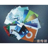 供应样本印刷、宣传册印刷、海报印刷、宣传彩页印刷等