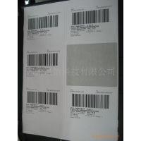 苏州无锡常州佳能CANON激光打印机专用A4不干胶标签纸加工厂