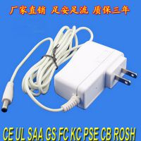 5V2A插墙式带灯电源适配器 过多国安规认证ULcul 黑色白色美规