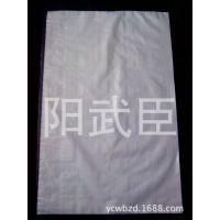 厂家批发10公斤大米面粉透明编织袋  塑料红枣食品包装袋