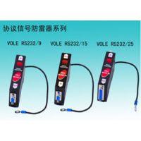 咸阳电源视频监控系统防雷器 VOLE-2