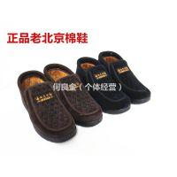 冬季新款中老年保暖加厚防滑棉鞋