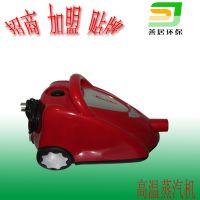重庆善居特卖蒸汽清洗机 油烟机清洗机 高温杀菌消毒空气净化治理