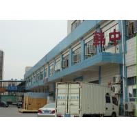 韩中胶粘带制品厂