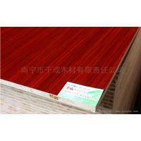 千成牌E1级16.5mm香杉木免漆生态板 厂家供应 家具装修板材