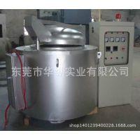坩埚熔炼保温炉 热处理设备