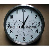 钟表四合一气象站 MKY-THB9250麦科仪