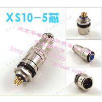 航空插头 XS10-5芯/XS10 K5P 插拔式自锁快速连接 安装孔径10MM