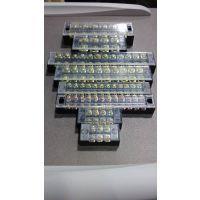 厂供批发接线端子排,接线板TB系列固定式接线端子