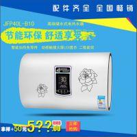 大厂直供高端热水器 快速热水洗浴电器 全金属耐用外壳大容量畅销