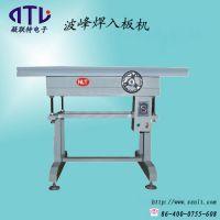 厂家直销波峰焊进板机,入板机,低价销售,诚招代理
