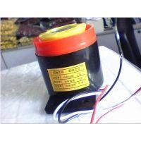 供应三合一报警喇叭 警号 (消防声 救护声 警笛声)蜂鸣器 12V 24V