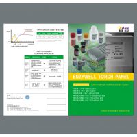 供应用品公司画册设计 农业公司画册设计 能源公司画册设计 医药公司画册设计