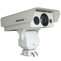 安星航道监控三光集成热成像可见光摄像机AK-TPCL4100N323