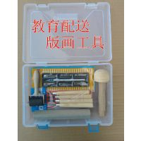 供应版画工具 手工工具 美术仪器