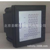 供应PIM620V-F96三相交流电压数显表
