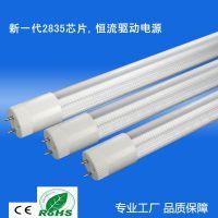 江苏高光效led灯管批发,蓝锐科技专业工厂生产