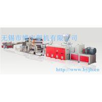 PVC仿大理石板材挤出生产线  86-15152230576