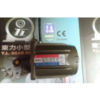 台湾东力电机小型调速系列M206-204