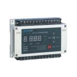 山东PW智慧用电安全管理系统生产价格