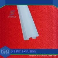 供应PP异型材(挤出)塑料PP异型材、PP塑料异形包槽、PP毛刷条