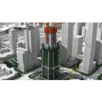 供应建筑企业专用施工投标动画