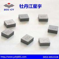【正品保证】YW2 A106 株洲钻石牌焊接车刀片/钨钢刀片