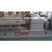 河北省(GZS-65)涤纶色母粒造粒机