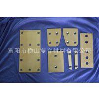 【FYHS制造】子午胎活络模具减摩板(deva-bm 322)