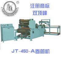 供应制桶机械设备,化工包装桶,包装桶设备,圆桶设备
