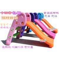 包邮新炫彩上下滑梯幼儿可折叠收纳小滑梯儿童室内小型单人滑滑梯