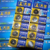 【企业集采】遥控器纽扣电池 天球2016高能量锂电池 正品纽扣电池