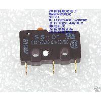 SS-01 0.1A125VAC0.1A30VDC 高寿命按钮微动开关 全新原装正品