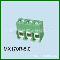 厂家直销 欧式接线端子 间距5.0mm