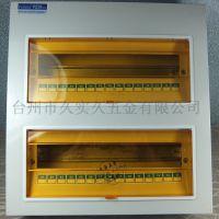 明装PZ30 30回路照明配电箱布线箱漏电断路专用箱空开箱 三十回路