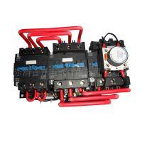 供应低压接触器 星三角降压启动器QCJX2  厂家直销价格优惠