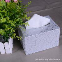 纸巾盒 全PU烫金防水纸巾盒 时尚潮流压花皮革纸巾盒 抽纸盒