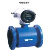 供应管道法兰式 插入式 电磁流量计厂家|江苏国腾仪表