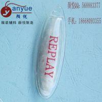 供应杭州羽绒充气包 订制羽绒充气包 定做羽绒充气包