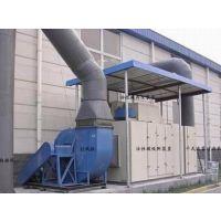 家具厂喷漆废气处理设备北京供应商