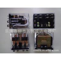 供应JQX-11F/103  HP4继电器 触点容量10A 14宽脚 4组