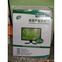 供应液晶保护镜 液晶保护屏 液晶视保屏,24寸宽屏
