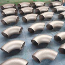 庆阳大口径不锈钢焊接弯头工艺|316L不锈钢弯头质量|3PE防腐弯头流程