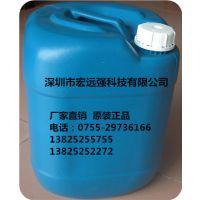 中性清洗液  酸性清洗液 防锈喷剂 品质有保证