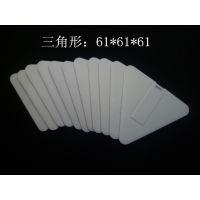 三角形卡片U盘外壳/深圳卡片U盘外壳/卡片U盘外壳价格/卡片U盘外壳批发