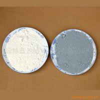 批发供应远红外粉  电气石粉   纳米负离子粉