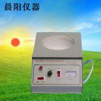 专业生产KDM-1000调温电热套环保产品全国联保五折包邮厂家直销