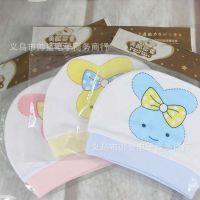 美酷婴童蝴蝶结的小兔子卡通新生宝宝胎帽,婴儿护头保护帽7096