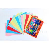 HYZ-555儿童手工艺术纸 彩纸 diy手工制作纸 厂家直销